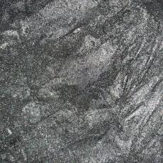 Кандурин Черный 2 гр Англия развес