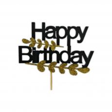 Топпер чёрный с золотом Happy Birthday веточки