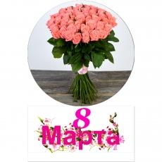Вафельная картинка A4 8 Марта №018