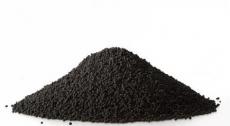 Жирорастворимый сухой краситель Чёрный 100 гр Индия