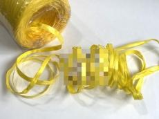 Рафия декоративная Жёлтая 1 м