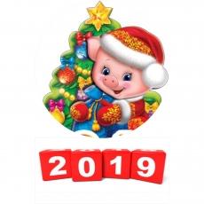 Вафельная картинка A4 2019 №28