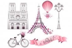 Вафельная картинка A4 Париж 1