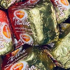 Шоколадные конфеты Халва в шоколаде +/-100 гр (развес)