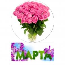 Вафельная картинка A4 8 Марта №015