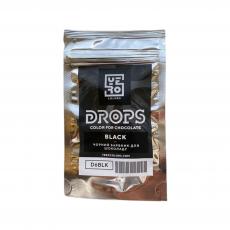 Дропсы для окрашивания шоколада Yero Colors Черные 6 гр