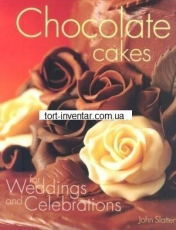 Шоколадные торты для свадебного торжества