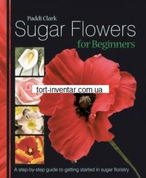 Сахарные Цветы для Начинающих