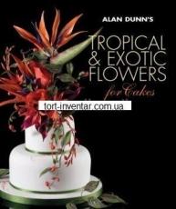 Тропические и экзотические цветы