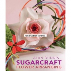 Сахарные цветы от Аллана Дана