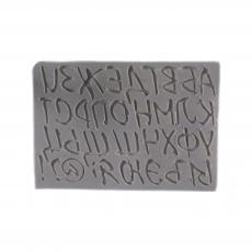 Силиконовый молд Русский алфавит №1 (заглавные буквы) 20x14 см