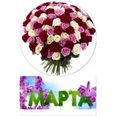 Вафельная картинка A4 8 Марта №016