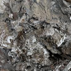 Сусальное серебро в хлопьях Англия 1 гр