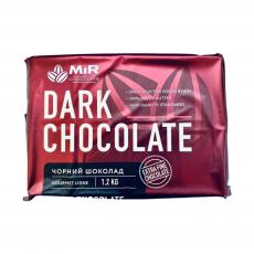 Чёрный шоколад в плитке 58% 1.2 кг Украина