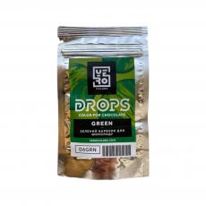 Дропсы для окрашивания шоколада Yero Colors Зеленые 6 гр