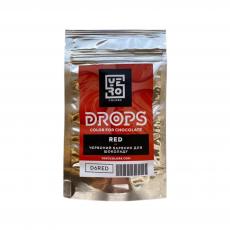 Дропсы для окрашивания шоколада Yero Colors Красные 6 гр