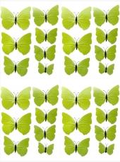 Вафельная картинка A4 Бабочки 13