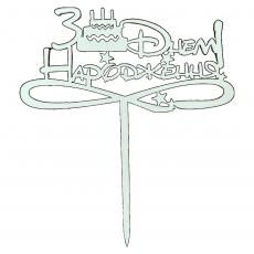 Деревянный топпер белый З Днем Народження 14 см