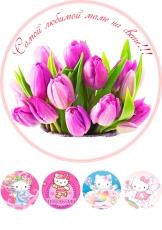 Вафельная картинка A4 Цветы 9