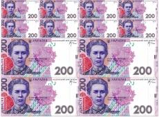 Вафельная картинка A4 200 гривен