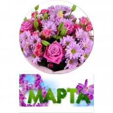 Вафельная картинка A4 8 Марта №014