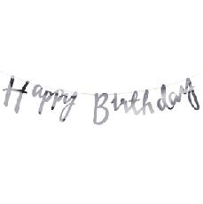 Растяжка Happy Birthday Серебро
