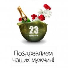 Вафельная картинка A4 23 февраля №03