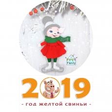 Вафельная картинка A4 2019 №10
