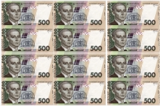 Вафельная картинка A4 500 гривен