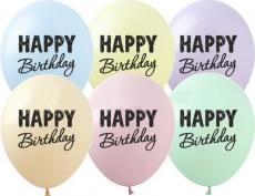 Шарики Happy Birthday 30 см 10 шт