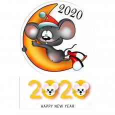 Вафельная картинка A4 Новый Год 2020 №1