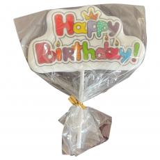 Сахарный топпер на палочке Happy Birthday №8 1 шт