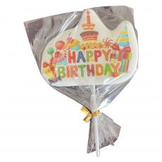 Сахарный топпер на палочке Happy Birthday №9 1 шт