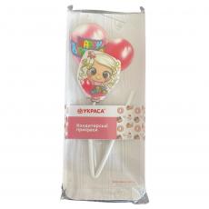 Сахарный топпер Девочка Happy Birthday с шариками 1 шт