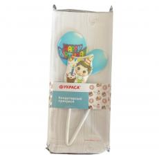 Сахарный топпер Мальчик Happy Birthday с голубыми шариками 1 шт