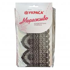 Съедобное сахарное кружево чёрное №425 36х10 см 3 шт