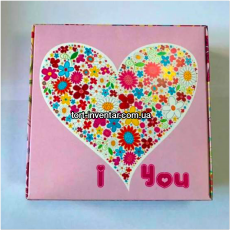Коробка для десертов I love you 150х150х50