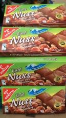 Шоколадная плитка с фундуком Edel Nuss (Германия)
