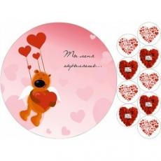 Вафельная картинка A4 День Св. Валентина 2