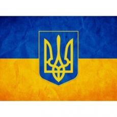 Вафельная картинка A4 Украина