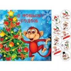 Вафельная картинка A4 Новый год, Рождество 3
