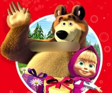 Сахарная картинка A4 Маша и Медведь 8