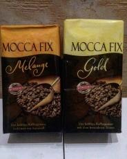 Кофе молотый Mocca Fix (500 гр, Германия)